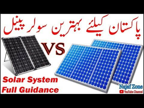 Solar System Full Guidance 2019 In Urdu Hindi Which Type Of Solar Panel Is Best For Pakistan Youtube Solar Solar Panels Best Solar Panels