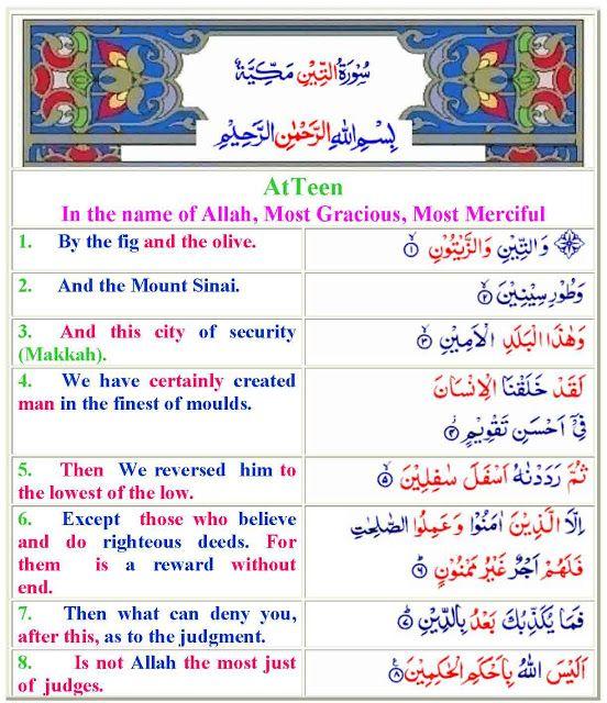 Al-Quran, Hadith, Islamic Book, Doa: Sura AtTeen (095