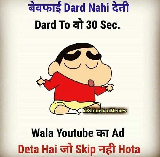 Follow Me On Instagram Dosti0 Funny Funnyquotes Likeforlike Follow Followforfollow Fun Quotes Funny Funny Quotes For Instagram Friendship Quotes Funny