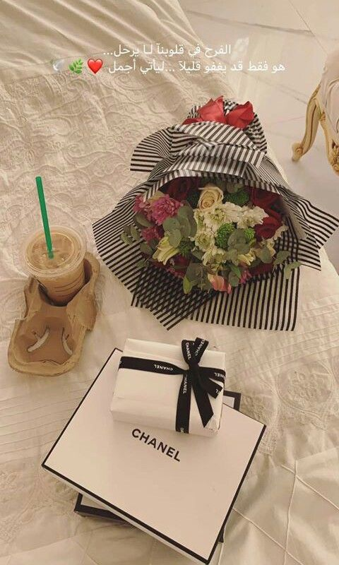 Pin By هاجر القحطاني On Awallpapers Chanel Beauty Bff Gift Wrapping