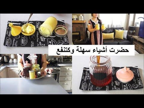 تحضيرات مسبقة لشهر رمضان المبارك ستوفر لك الكثير من الوقت 5 أفكار Youtube V60 Coffee Coffee Cake