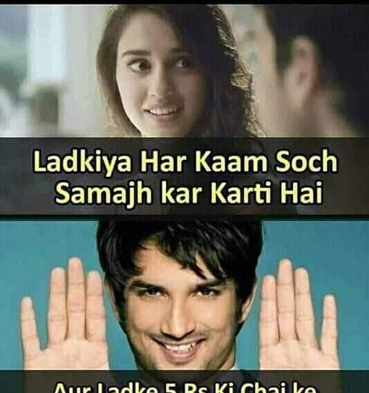 35 Best Collection Of Hindi Funny Jokes Majedar Hindi Jokes In 2020 Funny Jokes In Hindi Fun Quotes Funny Funny Jokes