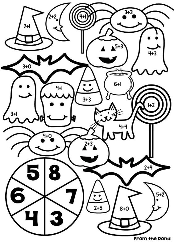 Halloween Print and Play