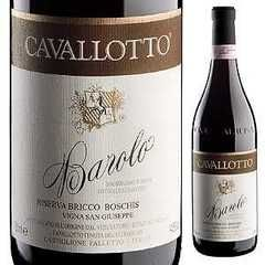 【お役立ち情報】バローロ5大産地とバルバレスコ3大産地の味わいの特徴とは | 極上イタリアワイン、当たり年