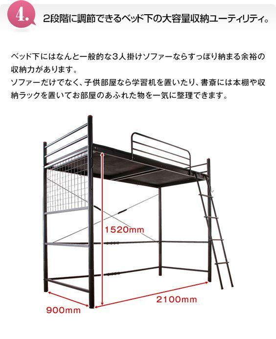 【楽天市場】パイプベッド ロフトベッド シングル 2段ベッド ベッド ベット 高さが選べる ハイタイプ ロータイプ 高さ調節 可能 キシミ低減マット仕様 ホワイト ブラック ブラウン:アウトレットファニチャー