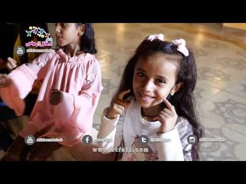 اطفال ومواهب كواليس تصوير كليب انا طفلة للنجمة رسيل عقيل Youtube