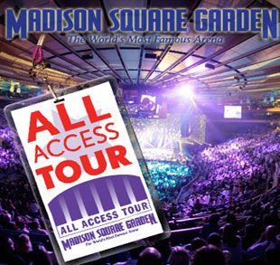 NYC madison square garden all-access tour