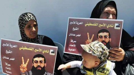 The International Committee of the Red Cross (ICRC) said Tuesday it was concerned about the deteriorating health and critical condition of Khader Adnan, a Palestinian detainee in Israel, who has been on hunger strike for 50 days to protest his administrative detention, without charge or trial.