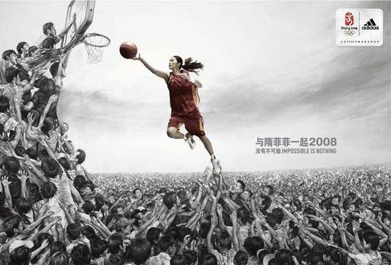 Ley del contraste (Gestalt): Sports Advertising, Design Advertising, Sports Ads, Sports Design, Adidas Olympic, Adidas China, Adidas Basketball, Advertising Posters