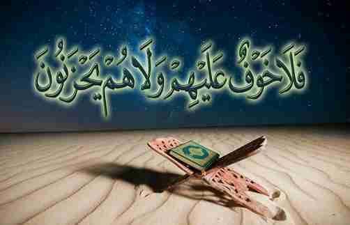منهم الذين فلا خوف عليهم ولا هم يحزنون زاكي Arabic Calligraphy Projects To Try Arabic