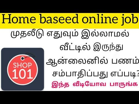 How To Earn Money In Youtube In Tamil