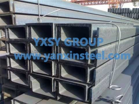 Alum Channel Mainly Used For Building Structure Curtain Wall