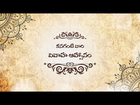 Wedding Invitation Video In Telugu Video Invitation Maker By Inviter Com In 2020 Wedding Invitation Video Invitation Maker Wedding Invitations
