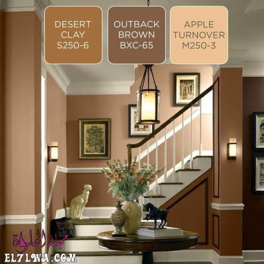 تتميز الوان دهانات حوائط 2021 بالتميز والتنوع الشديد من أجل أن ترضي جميع الأذواق وتتماشى مع In 2020 Paint Colors For Living Room Colorful Interiors Living Room Colors