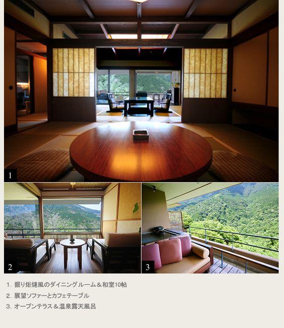 Wind Type   Guest room with open-air bath-Guestroom   Spa resort Miyanoshita Hakone Ginyu