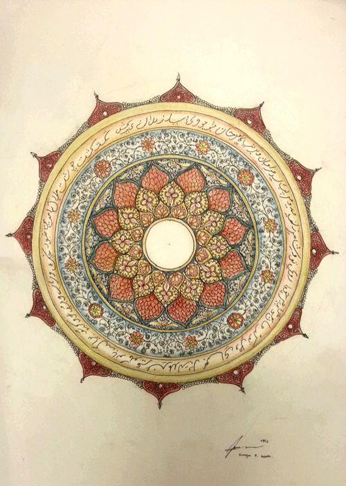 Mandala Pattern earth colors