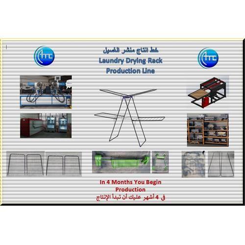 Rack Dryer Production Line Production Line Drying Rack Laundry Rack