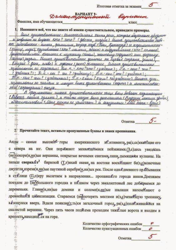 Приложение вулкан Жаворонково скачать Играть в вулкан Ленинск поставить приложение