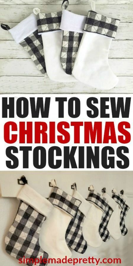 This is the perfect sewing project for a beginner sewer. I'll teach you how to sew a Christmas stocking with a cuff but you can eliminate the cuff if you don't have enough fabric or feel too inexperienced to add a cuff. You can also hand sew Christmas stockings but I use a sewing machine in this tutorial.  If you are wondering how to make a simple Christmas Stocking or want to make your own buffalo plaid stockings then keep reading! #DIYChristmasStockingideas #sewingforbeginners  via @SMPblog