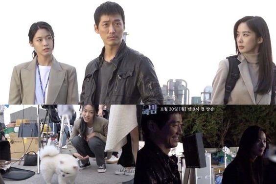 "Watch: Namgoong Min, Lee Chung Ah, And Seolhyun Get Energized By A Cute Puppy During Filming For ""Awaken"""