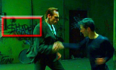 Filosofía en Matrix. Qué es? Qué significa? Cómo hackearla? « toppirata