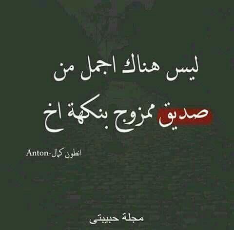Pin By عبدالحي الإبراهيم On راقت لي Calligraphy Arabic Calligraphy