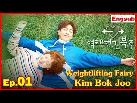 Weightlifting Fairy Kim Bok Joo Full Eps Drama Korean Youtube In 2020 Weightlifting Fairy Weightlifting Fairy Kim Bok Joo Bok Joo 💘shen yue💘 8 mois auparavant. weightlifting fairy kim bok joo full