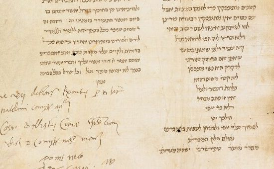 Pola of Rome: The Story of a Woman Jewish Scribe