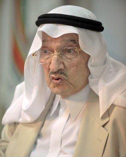 عاجل وفاة الأمير طلال بن عبدالعزيز آل سعود طلال بن عبد العزيز آل سعود أمير سعودي وهو الابن الثامن عشر من أبناء الملك عبد العزيز بن Fashion Hats Visor