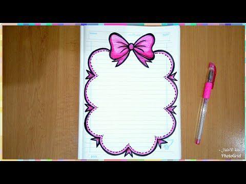 تزيين الدفاتر المدرسية من الداخل للبنات سهل خطوة بخطوة تسطير الكراسة بشكل فيونكة جميلة تزيين دفاتر Floral Border Design Page Borders Design Borders For Paper