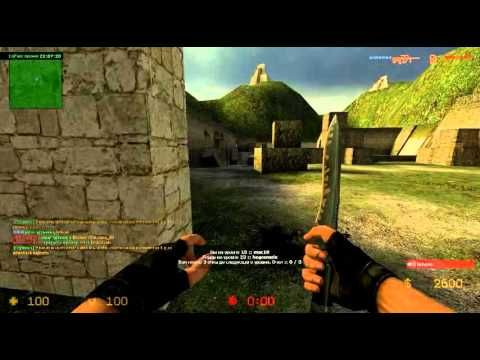 Counter Strike Source: GunGame #1 with Unknown Rusos OP
