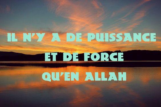 """Nour In Darkness: """"Le djinn est trop fort"""", """"la sorcellerie est trop forte"""", """"mon mal est trop fort"""""""