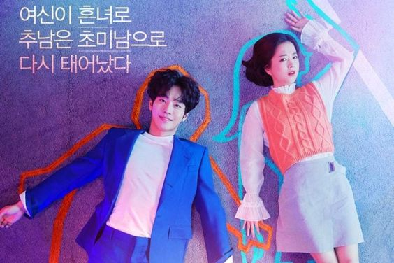 "Park Bo Young And Ahn Hyo Seop Are Newly Revived In Main Poster Of Upcoming Drama ""Abyss"""