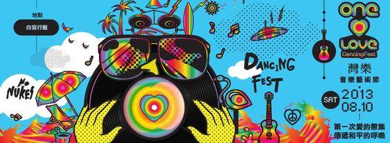 One Love DancingFest 2013 灣樂音樂藝術節 https://www.facebook.com/events/302044203265322/