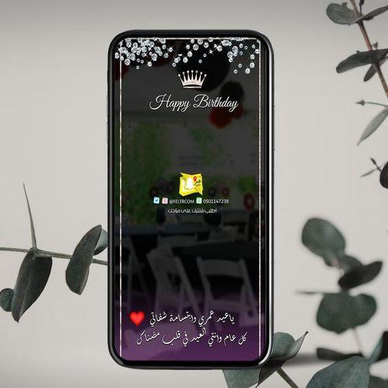 Snapchat Filter Birthday Snapchat Geofilter Birthday Etsy Snapchat Geofilters Birthday Snapchat Geofilters Snapchat Filters