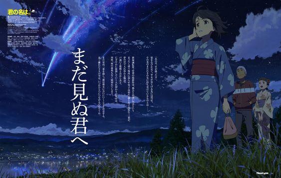 /Kimi no Na wa./#2029459   Fullsize Image (6407x4077) - Zerochan