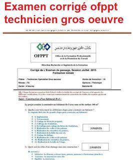 Corrige De L Examen De Fin De Formation Tsgo Technicien Superieur Gros Oeuvre Ofppt Maroc Genies Autocad Exam