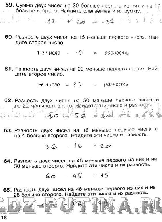 Скачать учебник по литературе 10 класс ионин