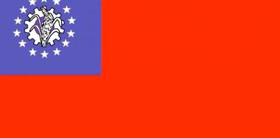 The Burma Myanmar Flag Was Officially Adopted On January 4 1974 Red Blue And White Symbolize Courage Peace An In 2020 Myanmar Flag Red And Blue Burma Myanmar
