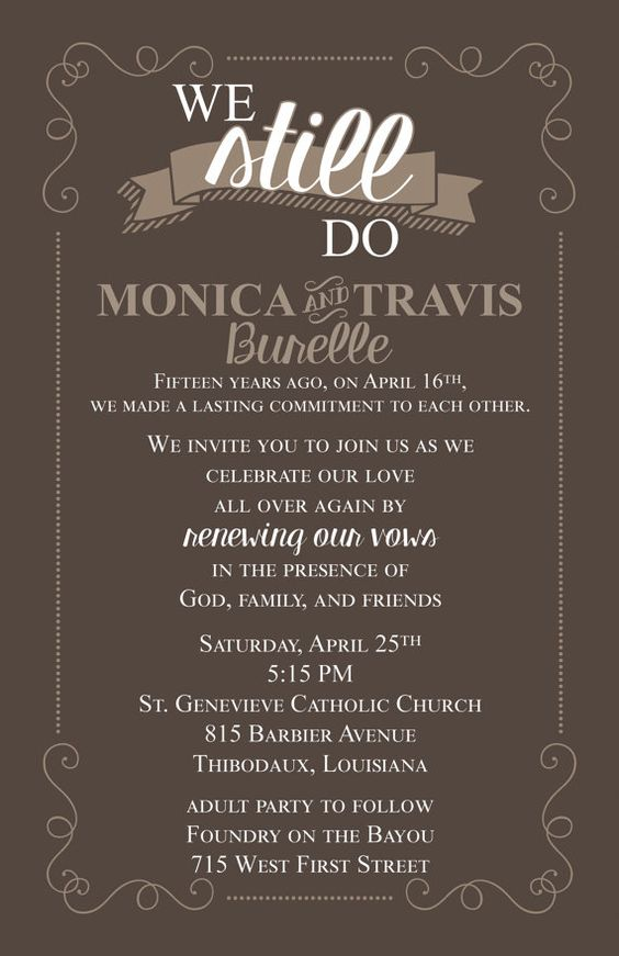 Vow Renewal Marriage Blessing Invitation By Makemydayllccom