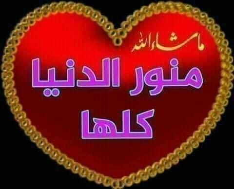 Pin By Maher Dabour On تعليقــاآ آ آ آ آ ات Like Emoji Emoji
