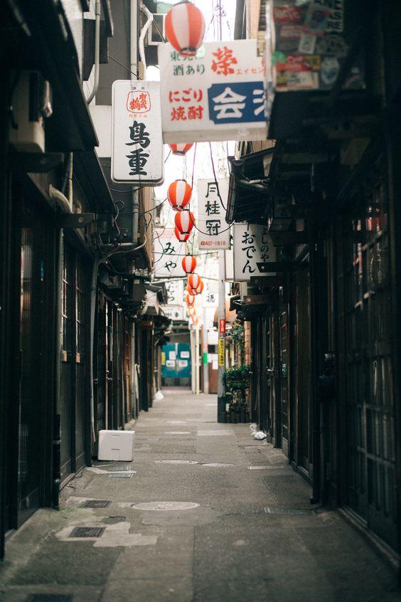 Adam Katz Sinding | Tokyo