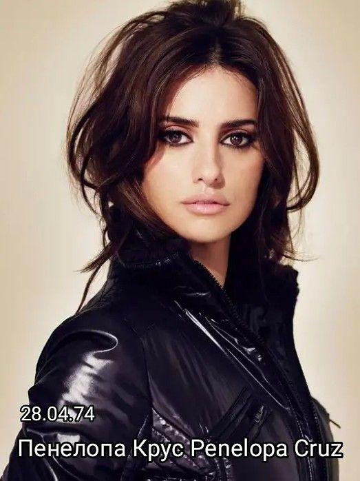 Penelopa Kruz Ispanskaya Aktrisa Model Penelope Cruz Beauty Monica Cruz