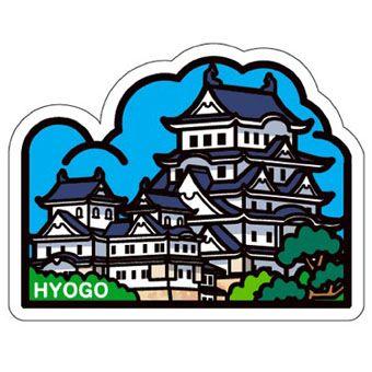gotochi card château Himeji
