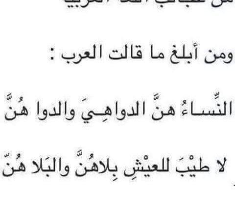 اجمل اشعار قصيرة 6 قصائد قصيرة بمعاني جميلة Calligraphy Arabic Calligraphy