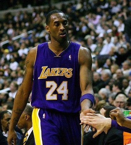 Kobe Bryant Net Worth and Salary