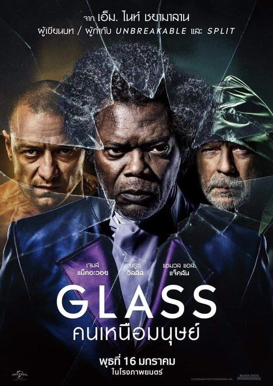 Image result for glass movie poster hd
