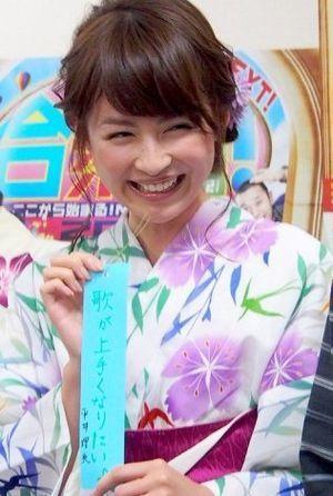 平井理央の浴衣で笑顔画像