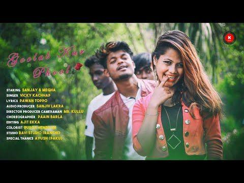 Pin By Sanip Tudu On Pramesh Dj Mp3 Dj Songs Dj Download