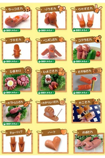 some kind of animals for bento